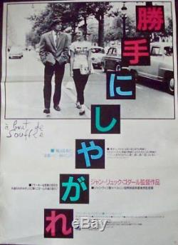 A BOUT DE SOUFFLE BREATHLESS Japanese B2 movie poster R86 GODARD BELMONDO SEBERG