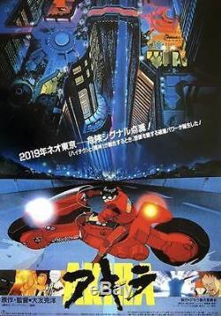 AKIRA Japanese B2 movie poster style B 1988 KATSUHIRO OTOMO ANIME MANGA NM