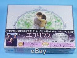 DVD Eclipse Twilight Saga New Moon Premium BOX with micro SD Always 3000 LTD