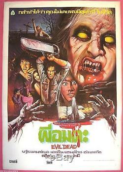 EVIL DEAD (1981) HORROR Thai Movie Poster SAM RAIMI Original Art Painting