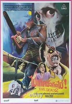 Evil Dead II (1987) HORROR Thai Movie Poster SAM RAIMI Hand-Painted Original