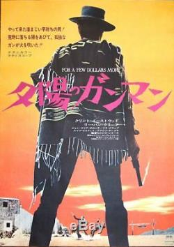 FOR A FEW DOLLARS MORE Japanese B2 movie poster SERGIO LEONE CLINT EASTWOOD Mint