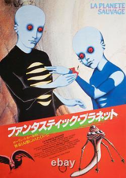 Fantastic Planet 1973 Japanese B2 Poster