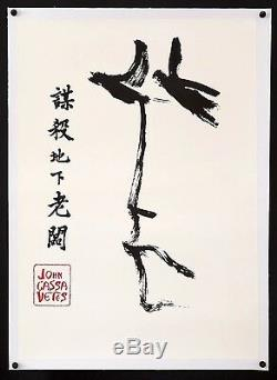 KILLING OF A CHINESE BOOKIE poster best style L/B John Cassavetes Filmartgallery