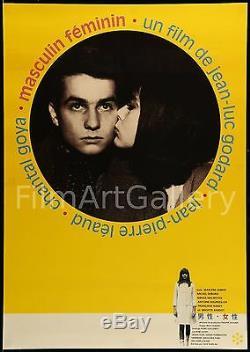 MASCULIN FEMININ great Japanese RI poster Jean-Luc Godard filmartgallery