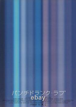 Punch-Drunk Love 2002 Japanese B5 Chirashi Flyer Set of 8