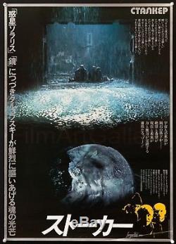 STALKER 1981 original Japanese poster Andrei Tarkovsky Tarkovski Film/Artgallery