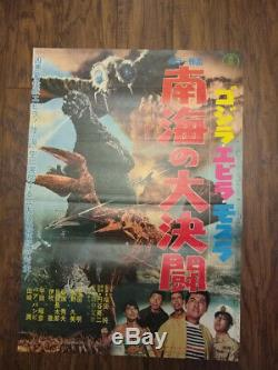 TOHO Godzilla vs. Sea Monster original 1966 Japanese Movie Poster RARE