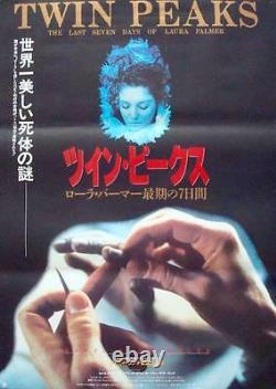 TWIN PEAKS FIRE WALK WITH ME Japanese B2 movie poster A DAVID LYNCH DAVID BOWIE
