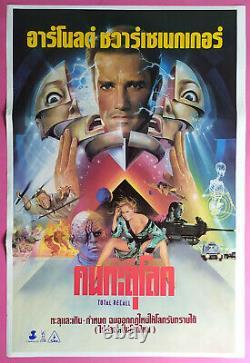 Total Recall (1990) Thai Hand Drawn Movie Poster Schwarzenegger Original