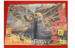 UNUSED! GODZILLA VS THE THING JAPAN original B3 poster 1964