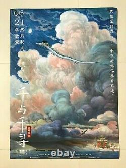 Ultra Rare Spirited Away original movie poster 29x41 Hayao Miyazaki